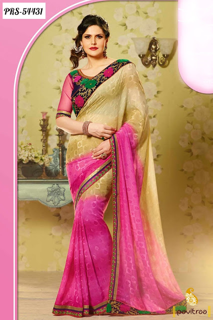 Zarine Khan special pink color saree online for New Year 2016 with free shippping in India