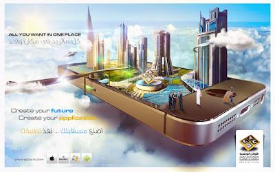اهمية - شركة تصميم تطبيقات | اهمية تصميم تطبيقات الهواتف الذكية لشركتك Bbb8eacb-f128-4100-960d-fbf966c69cc0