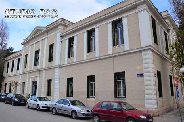 Δικαστές: Σε κίνδυνο η ομαλή λειτουργία του πολιτεύματος - Άθλια τα κτίρια που στεγάζονται τα Διοικητικά Δικαστήρια και του Ναυπλίου
