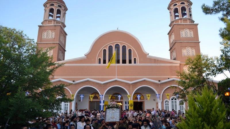 Πανήγυρις Ιερού Ναού Αγίας Κυριακής Αλεξανδρούπολης