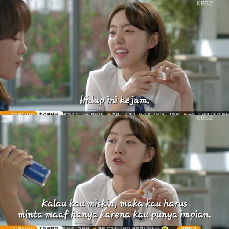 kutipan drama korea school hidup tak seindah drama korea