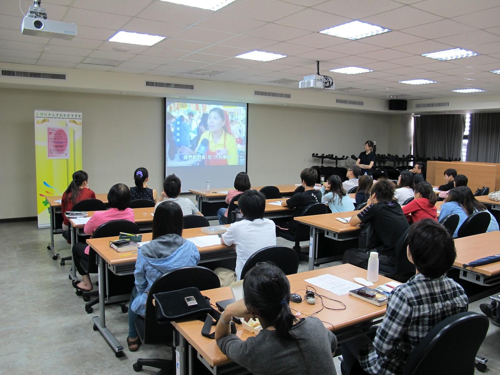 臺灣社會企業創新創業學會: 六月 2012