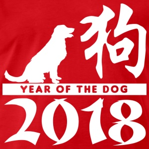 Lunar New Year of the Dog