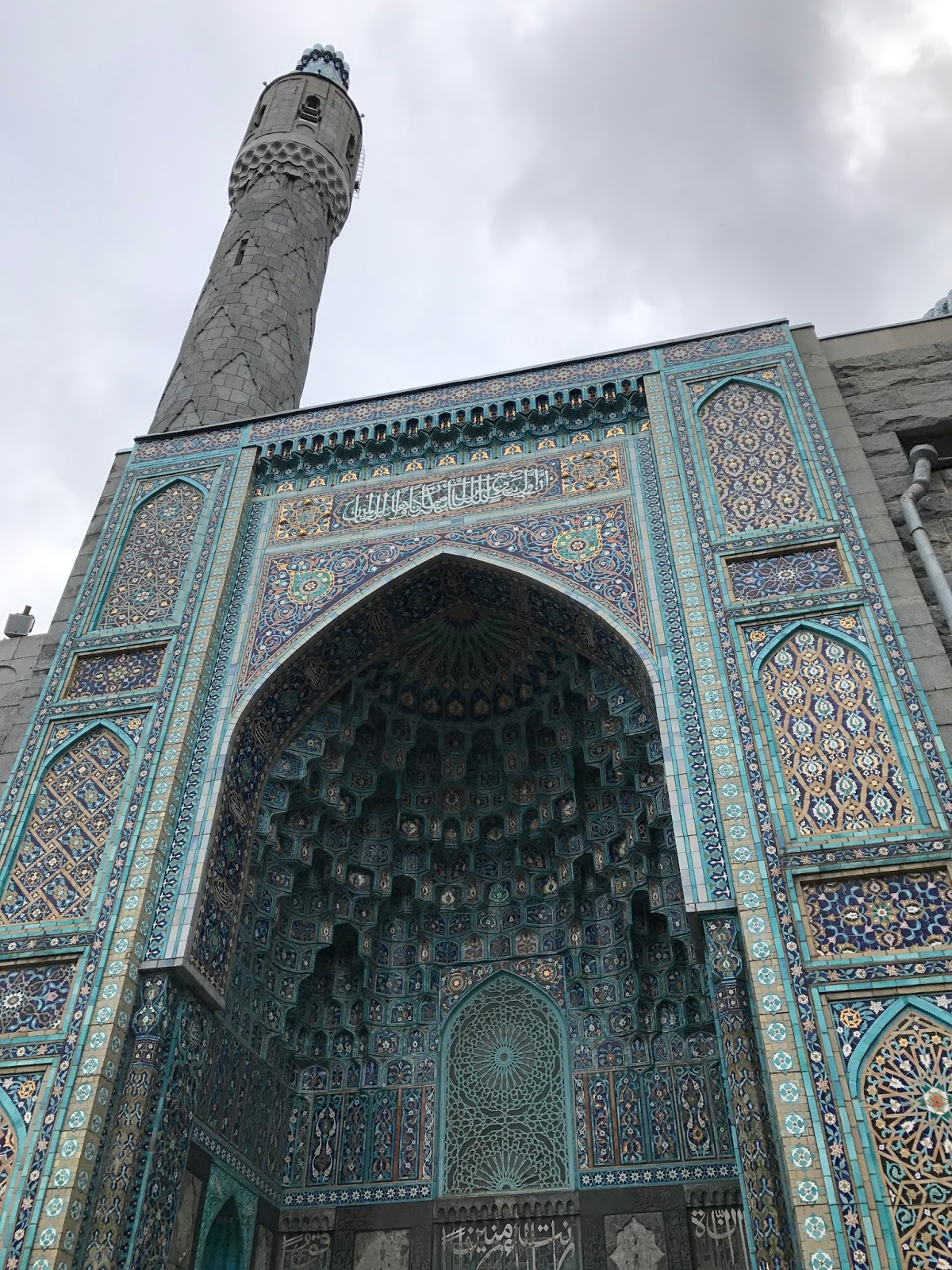 St. Petersburg Mosque
