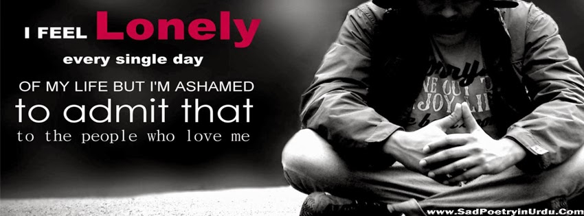 Sad poetry in urdu profile pictures facebook cover - Emotional boy wallpaper ...