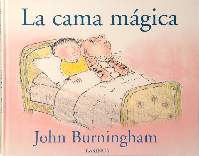 Cuentos para peques : La cama mágica