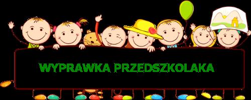 Wyprawkę szkolną, kupuj z głową - arena.pl
