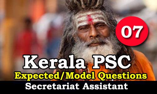 Kerala PSC Secretariat Assistant Expected Questions - 07