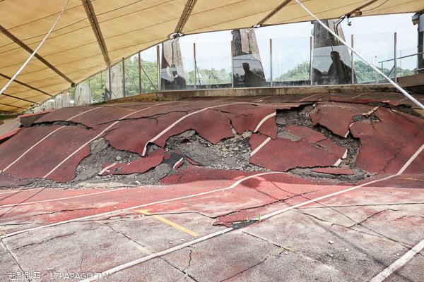921地震教育園區|台中霧峰光復國中車籠埔斷層震災原址保存|7級地震體驗劇場