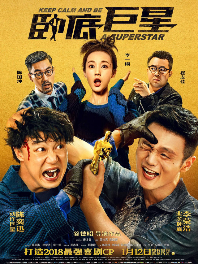 Gián Điệp Siêu Sao - Keep Calm And Be A Superstar (2018)