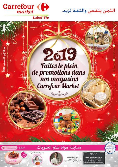 catalogue carrefour market maroc decembre 2018