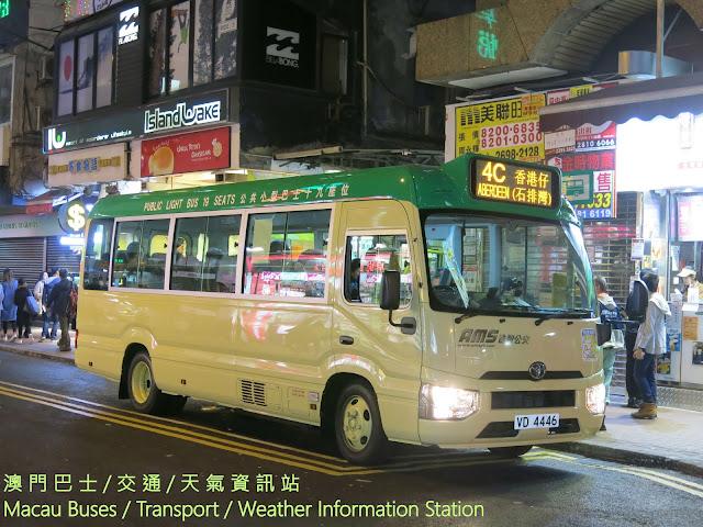 澳 門 巴 士 / 交 通 / 天 氣 資 訊 站 Macau Buses / Transport / Weather Information Station: 香港全新第七代長陣豐田Coaster ...