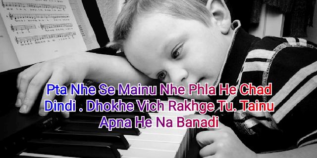 Punjabi Status Yaari sad