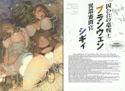 queens blade hentai