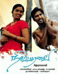 Neerparavai film online booking