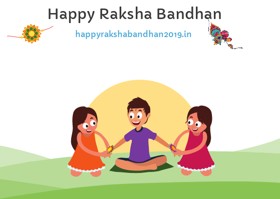 Happy Rakshabandhan 15 August 2019 wishes