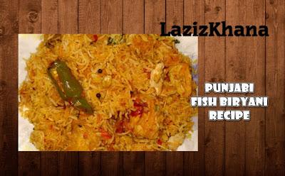 पंजाबी मछली बिरयानी बनाने की विधि - Punjabi Fish Biryani Hindi Recipe