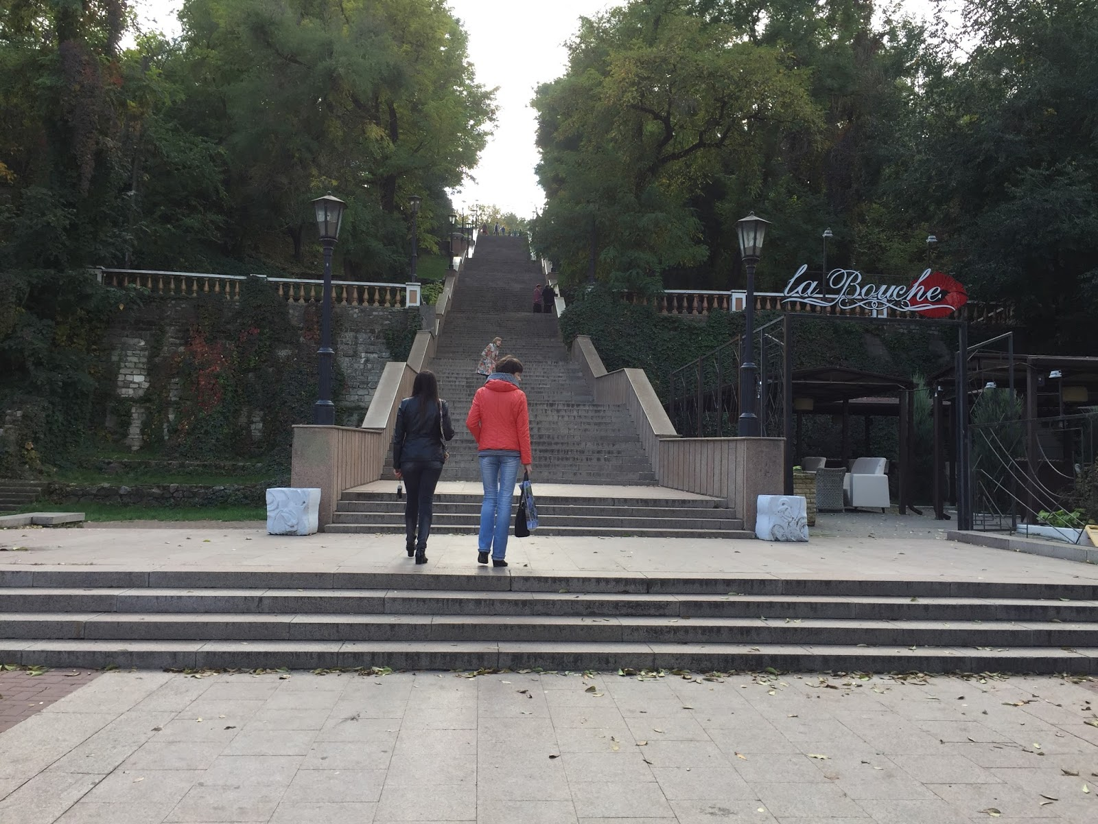 Дать объявление в каменной лестнице доска бесплатных объявлений челябинска и челябинской области
