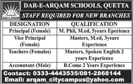 Dae A rqam Schools