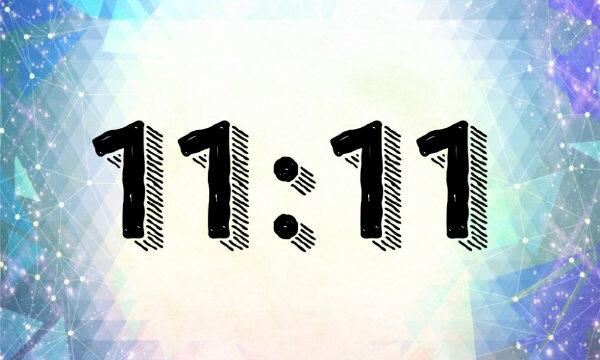 поток от нутрини 11:11