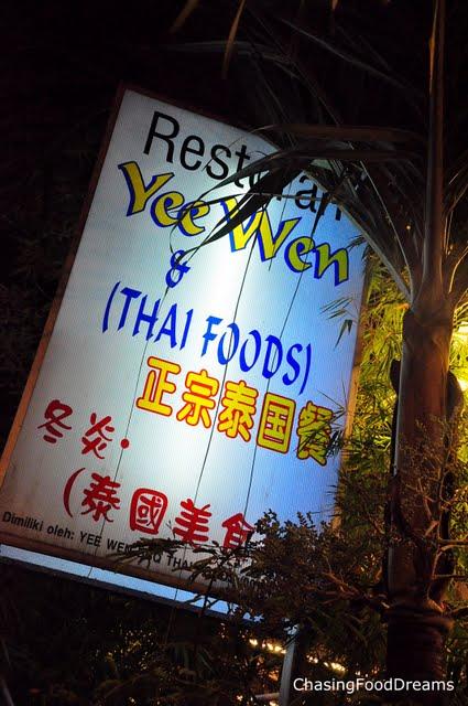 Best Thai Restaurant In Fulham
