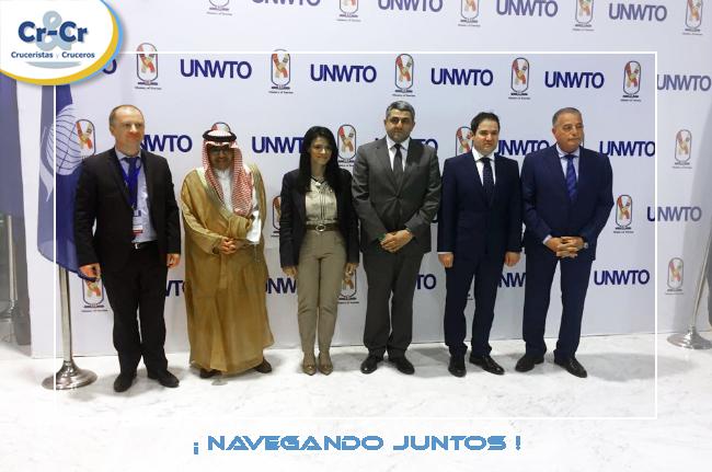 Organizacion Mundial Turismo