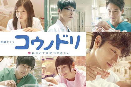 Dr. Storks Season 2 / Kounodori / コウノドリ (2017) - Japanese Drama Series