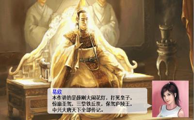 薛家將後傳完整版,曹操傳改編MOD!