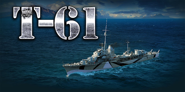 World of Warships T-61 Tier VI German Destroyer