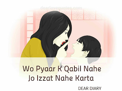 dear diary se images shayari and love quotes-10