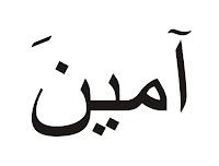 tulisan arab amin