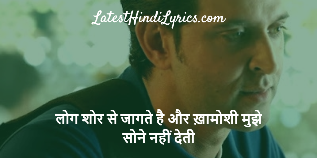 kaabil movie quotes