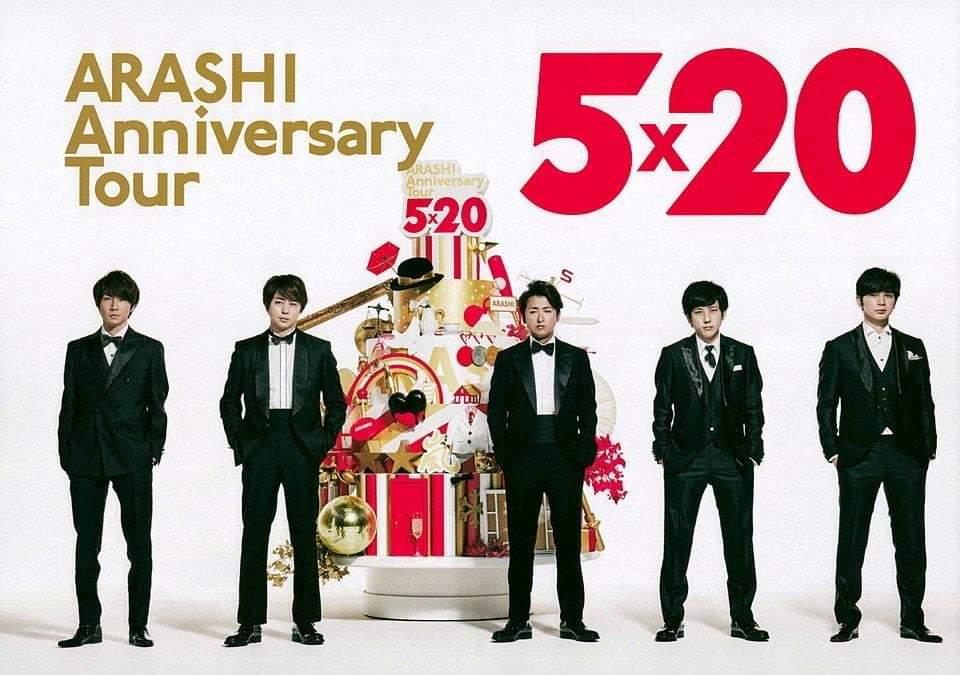 嵐 - ARASHI Anniversary Tour 5×20 Blu-ray [2020.09.30+MP4+RAR]