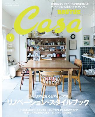 Casa BRUTUS (カーサ ブルータス) 2017年06月号 raw zip dl