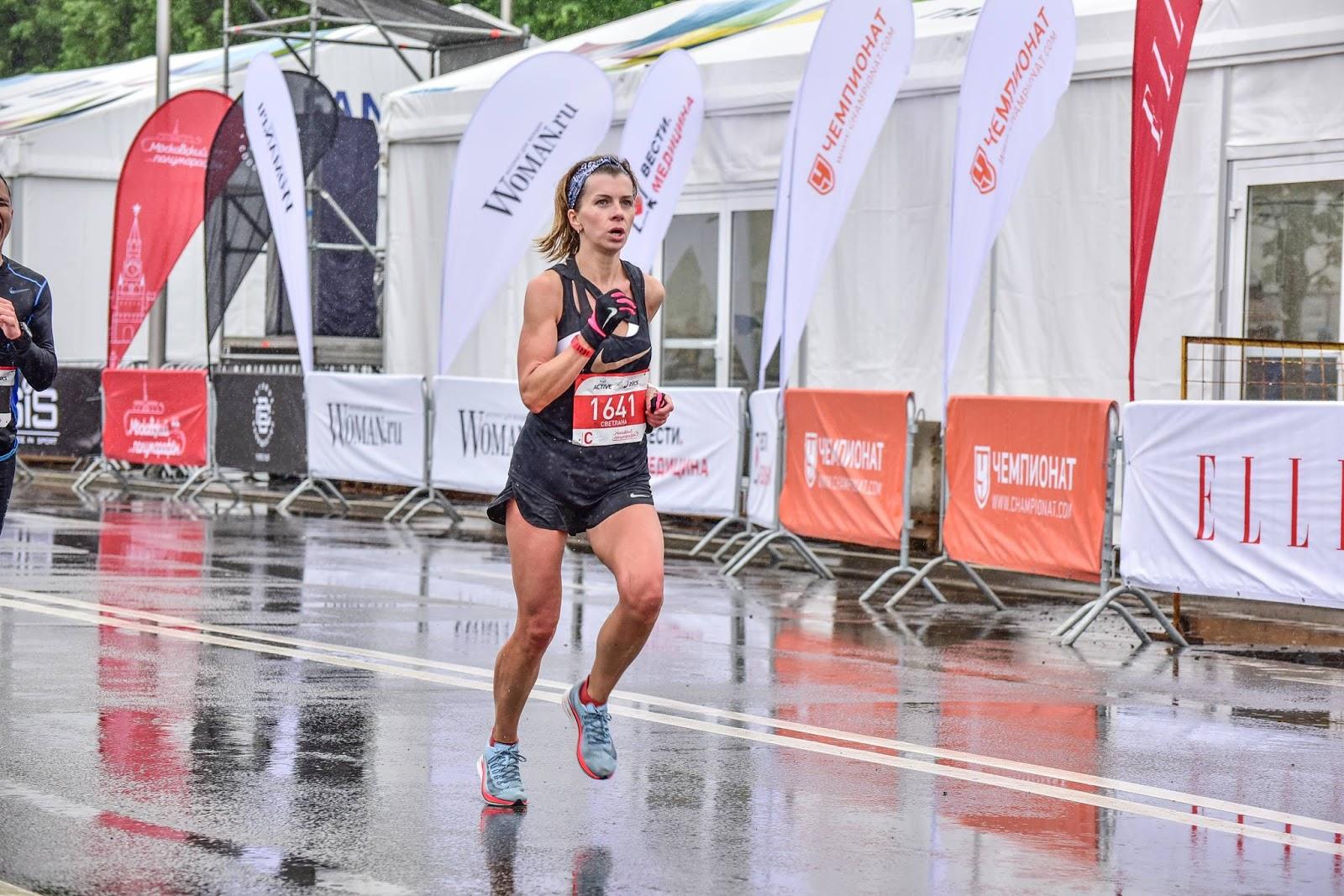 Светлана Негребецкая об успешном преодолении Московского Полумарафона 20 мая 2018 года