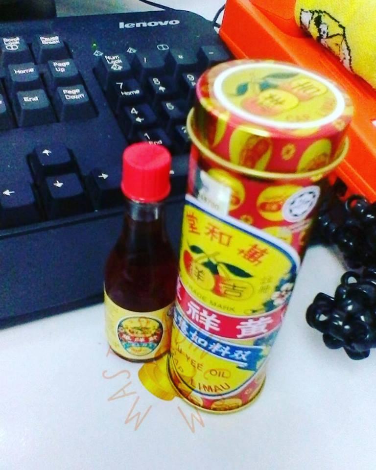 minyak yu yee cap limau, kegunaan, halal ke tidak