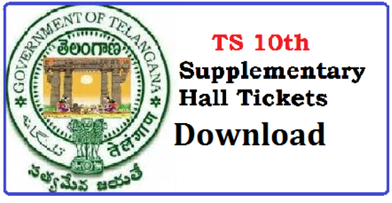 TS 10th Supplementary Hall Tickets 2017 Download TS 10th Supplementary Hall Tickets 2017 Download. Telangana SSC advanced supple scheduled from date 5th June, 2017. Check TS SSC / 10th Supply hall tickets are available to download from below. All the candidates who failed regular examination can now check supplementary exam dates and be ready to face examinations successfully. The Directorate of Government Examination, Telangana, will be conducted the Telangana SSC Supply exam 2017 in the Month of June 2017.Telangana Board of Secondary Education BSE Students, who appeared for TS SSC/10th Class Supply Examination June 2017 in this year,TS SSC Supply Hall Tickets 2017 Download 10th Class Telangana,ts ssc supply results 2017,Telangana 10th class Supplementary Hall Ticket 2017 Download,TS SSC Supply Exams 2017 Hall Tickets Download,TS SSC Supply Hall Tickets 2017 Download can download their hall tickets online on the official websites bsetelangana.orghttp://www.paatashaala.in/2016/06/TS-10th-supplementary-hall-tickets-2016-download.html