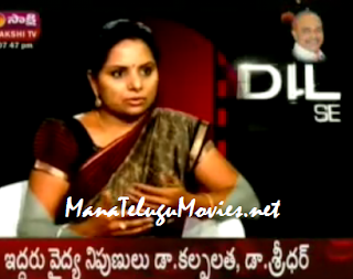 KCR daughter Kavitha in Dil Se
