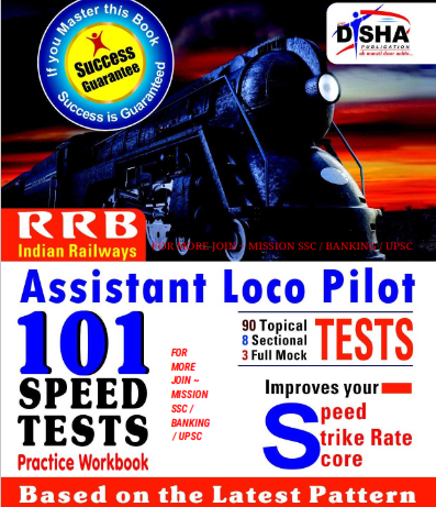 Assistant Loco Pilot [ALP] Exam 2018 Disha Publication Practice Workbook Pdf Download कीजिये ..