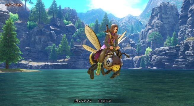 DTG Reviews: Dragon Quest 11: Rideable Mounts All Monster