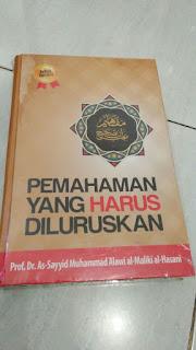 Buku PEMAHAMAN YANG HARUS DILURUSKAN Toko Buku Aswaja Surabaya