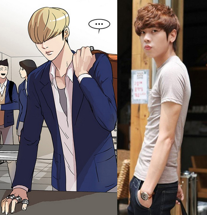 LOOKISM : Manhwa VS Real Life.
