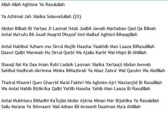 lirik-aghisna+yarasullah
