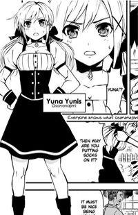 Yuusha ga Shinda!