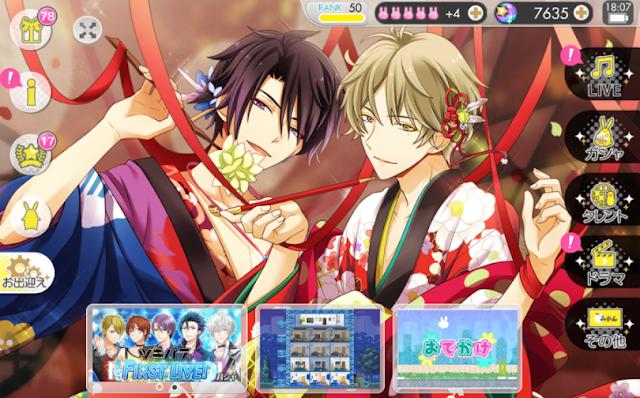 Tsukino Paradise App