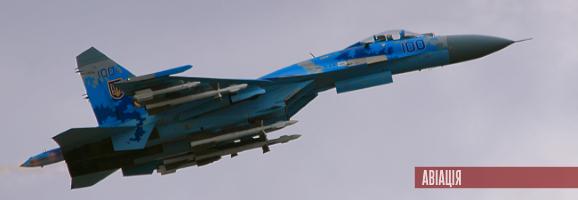 Су-27 з ракетами повітряного бою Р-27ЕР1,  Р-27ЕТ1 та Р-73 , Одеса, літо 2015 р