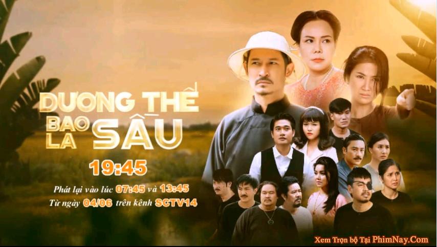 Dương Thế Bao La Sầu - SCTV14 (2021)