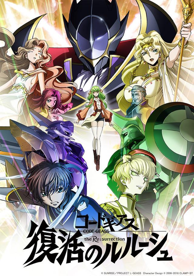 Code Geass: Fukkatsu no Leluch-Nuevo anuncio del filme