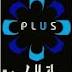 مشاهدة قناة الكويت بلس الرياضية بث مباشر KTV Sport Plus