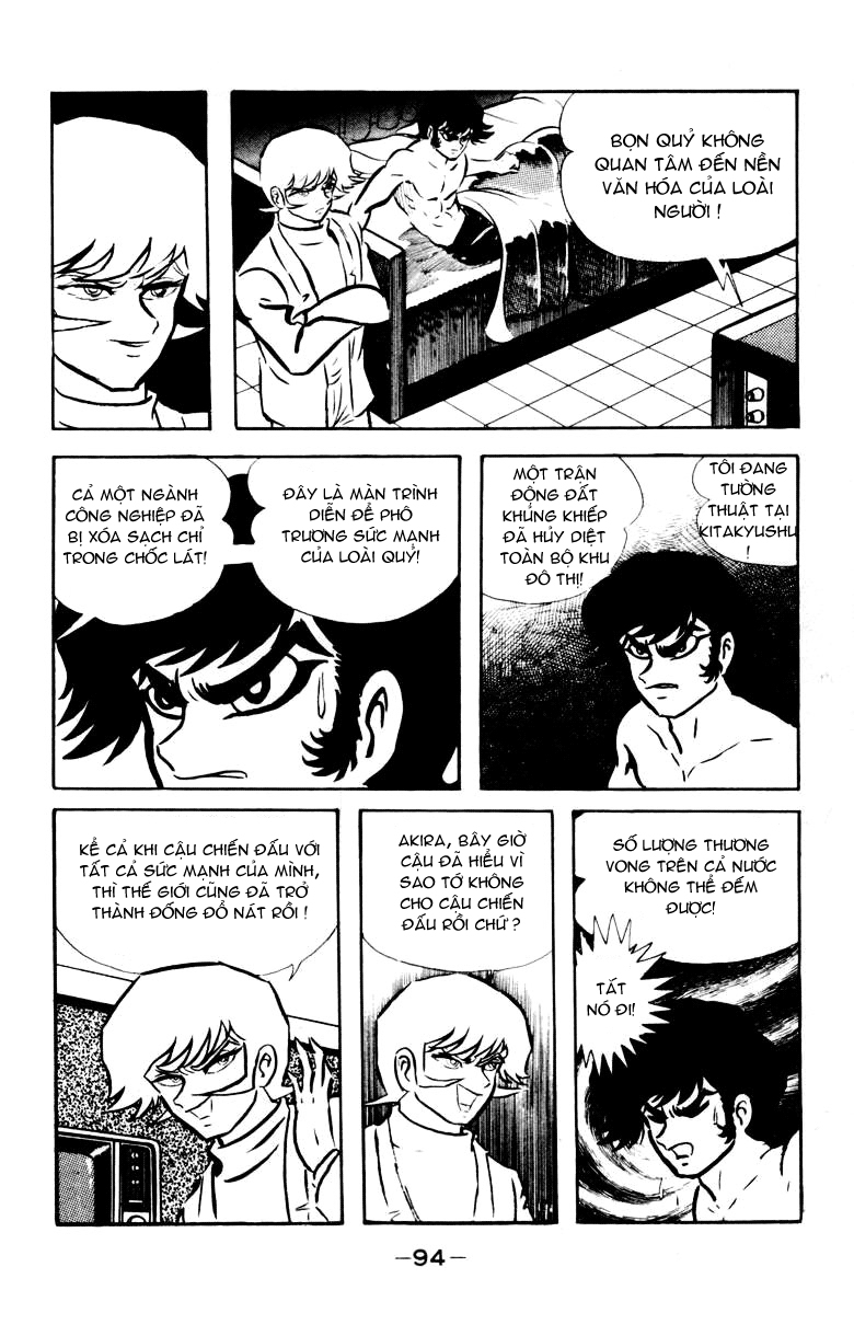 DevilMan chapter 19 trang 9